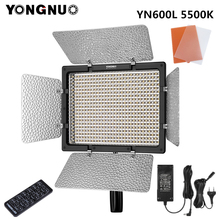 YONGNUO YN600L YN600 L LED Video Light Photography lights 5500k Color Temperature 2.4G Wireless Remote Control + Adapter Power