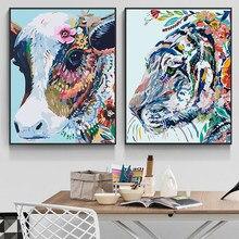 Абстрактный красочный корова n картина тигр на холсте Плакаты печати уникальные настенные картины для Гостиная Спальня детской комнаты про...