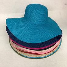 Шляпа женская Соломенная с широкими полями Повседневная пляжная