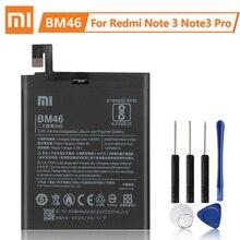 Xiaomiオリジナル交換バッテリーBM46 xiaomi redmi注3プロredrice Note3 100% 新しい本物電話バッテリー4050mah