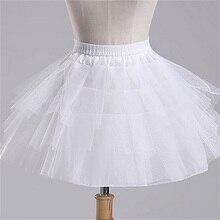 Одежда высшего качества, белая балетная юбка-пачка, Короткие кринолиновые Свадебные юбочки с рюшами, Детские подъюбник для девушек