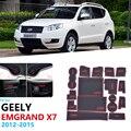 Противоскользящий резиновый подстаканник для Geely Emgrand X7 2012 2013 2014 2015  аксессуары для дверных канавок  автомобильные наклейки
