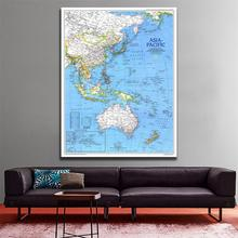 24x36 inches Fine Canvas Hanging Wall Art Painting HD Printed Map of Asia Pacific For Home Office Decor