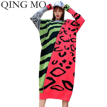 QING MO Women Patchwork Color Dress Zebra Striped 2020 Autumn Winter Thick Warm Knitted ZQY5230