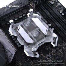 BYKSKI CPU Cooler For AMD Ryzen 3/5/7 AM2 ,AM2+,AM3,AM3+AM4 ,Ryzen ThreadRipper Processor Water Block ,RGB ,ARGB CPU-XPH-T8-M кулер cooler master v8 gts rr v8vc 16pr r2 intel lga2011 lga2011 3 lga1366 lga1150 1151 lga1155 lga1156 lga775 amd fm1 fm2 fm2 am2 am2 am3 am3