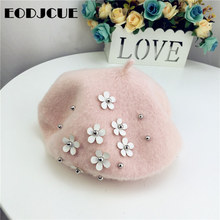 Fashion Kids Wool Winter Warm Hat Flower Beret Hat For Girls Painter Cap French