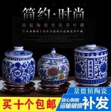 christmas wedding  decoration Tea Cans Ceramics Large Half-Kind Sealed Storage Packaging Boxes Puer Ceramic