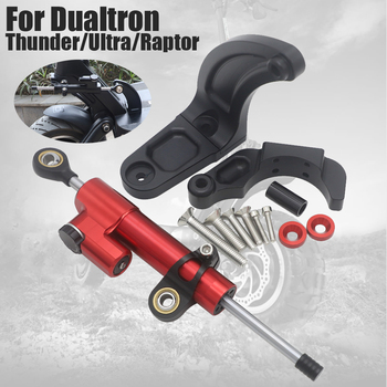 Directional Steering Damper For Dualtron