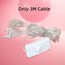 Только Удлинительный кабель 3 м 220 В штепсельная вилка европейского