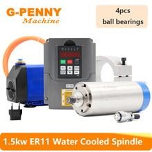 G-PENNY Water Cooled Spindle 1.5KW ER11 4 pcs Bearing & 1.5KW Inverter / VFD & 80mm Spindle Bracket & 7W Water Pump