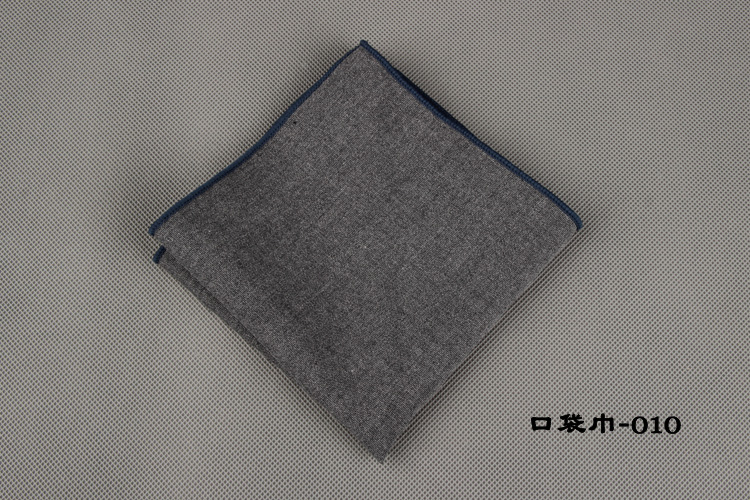 口袋巾-010
