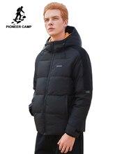 Pioneer Camp Chaqueta de plumón para hombre, chaqueta de 100% corta de poliéster con capucha y cremallera, Color negro y amarillo, abrigos gruesos informales para hombre AYR902305T