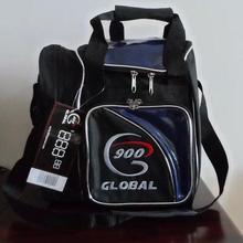 Новая стильная многофункциональная сумка для боулинга GLOBAL900 сумка с одним шариком