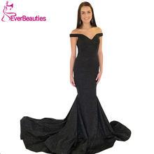 Женское вечернее платье русалка с открытыми плечами и блестками