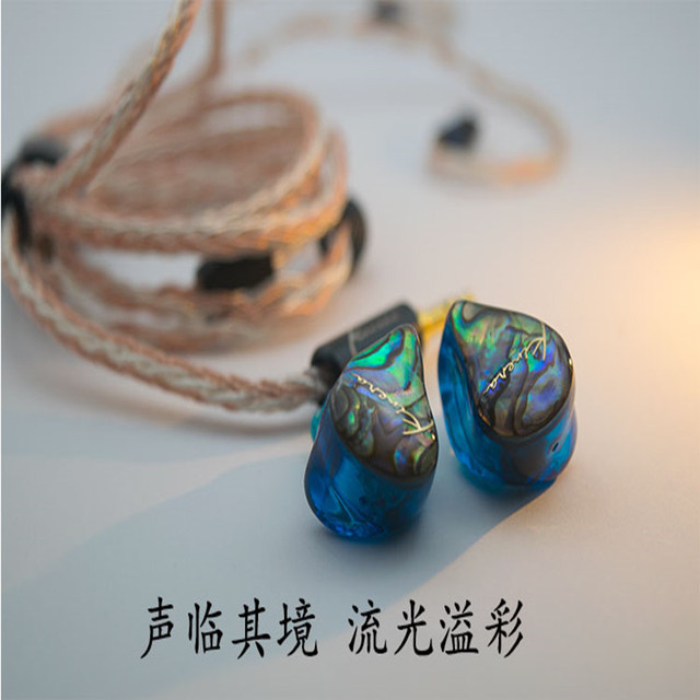 KINERA IDUN HiFi ear type dynamic iron Bluetooth headset with six unit noise reduction for fever flagship monitor 6