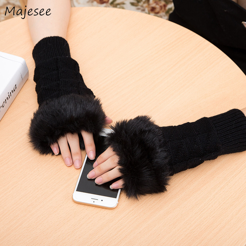 Arm Warmers Women Knitted Kawaii Winter Warm Solid Thicker Faux Fur All-match Simple Females Arm Cuff Korean Style Casual Daily