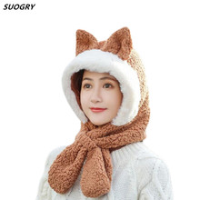 Cute Animal Cartoon Kids Winter Hats Cat Ear Fox Cloak Hat Beanie Boy Girl and Scarf Windproof knitted cap