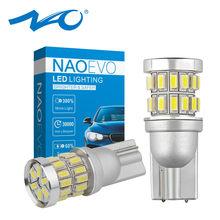 NAO W5W T10 LED CANBUS безошибочный автомобильный светильник 12 В 1,5 Вт 5W5 3030 3014 SMD 6000K белый 194 для E90 автомобильные аксессуары багажник купольная лампа