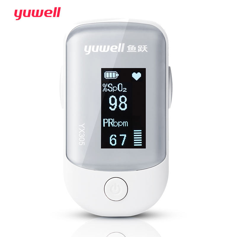 Yuwell Oximeter Finger Clip Medical Blood Oxygen Saturation Detection Household Finger Pulse Detector