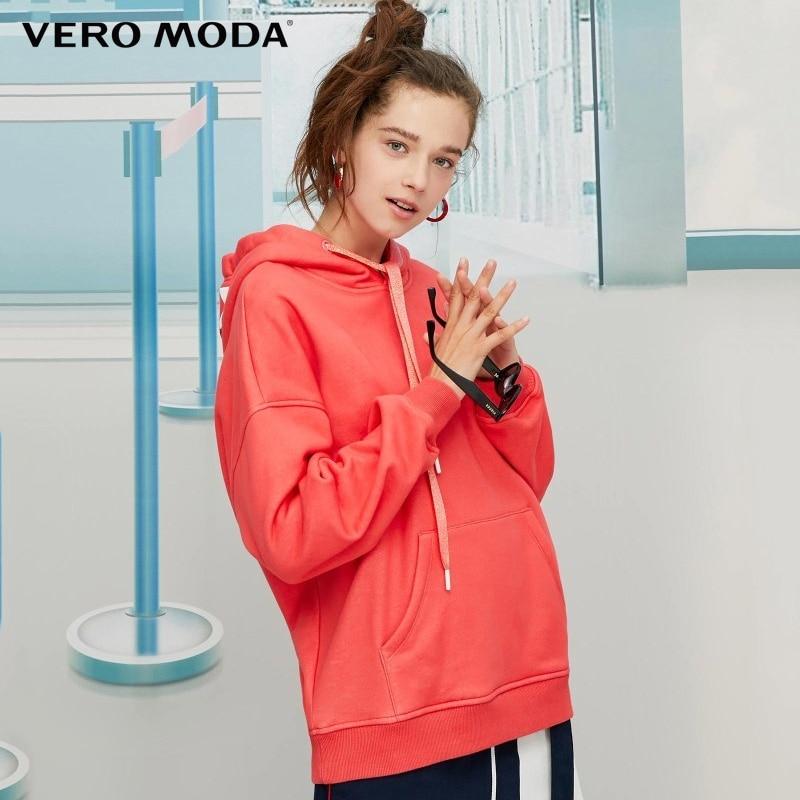 Vero Moda Women Winter Pure Color  Hoodies Sweatshirt| 319433506