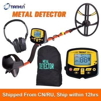 TX-950 Metal Detector Professional Underground Depth Scanner Search Finder Gold Detector Treasure Hunter Detecting Pinpointer smart sensor ar944m under ground metal detector scanner finder