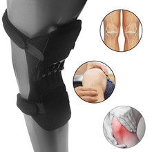 1 Pair Knee Brace Ergonomic Mountaineering Squat Patella Booster Pad Support Outdoor Guard Climbing Non Slip Protector Training(China)