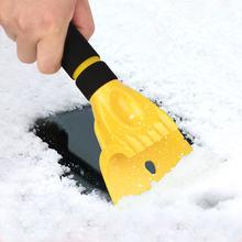 Прочный скребок для льда инструмент удаления снега на лобовом
