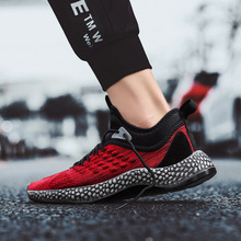 Light Running Shoes for Men Mesh Sneakers Plus Size Motley Athletics Fitness Sport Shoes Casual Shoes цена 2017