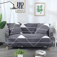 Растягивающийся простой геометрический чехол для дивана, протектор для мебели, полиэстер, чехол для секционного дивана, диванов, полотенец, канапе, салонный серый