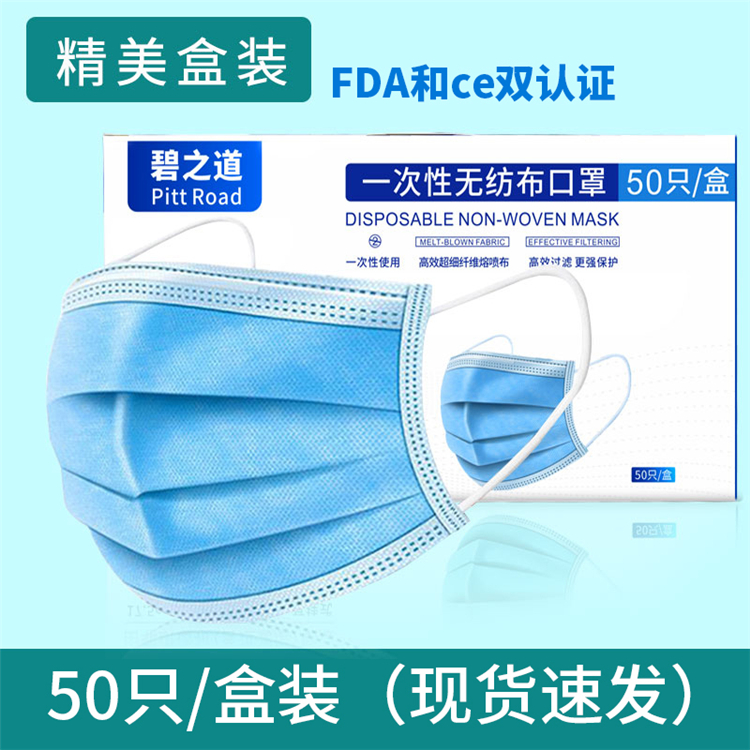 50pcs Disposable Facial Protective Cover Masks Set For 3 Layers Dustproof Mask Anti-Dust Salon Earloop