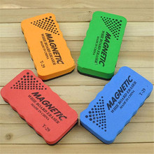 5 pcs  Magnetic Dry-Wipe Whiteboard Marker Cleaner Eraser for School Office