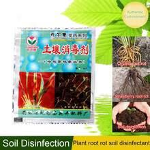 1 tasche Boden Desinfektion Pulver Neutral Transplantation Blume Bakterien Behandlung Von Rot Anlage Krankheiten Wurzel Fungizid Bonsai Steriliz O2U6