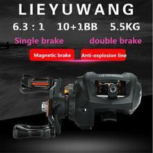 Lieyuwang 12+1BB 6.3:1  8kg baitcasting Fishing reels Carretilha de pesca low profile reel bait casting Fishing reel SHIMANO недорого