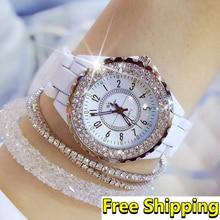 Ceramic Diamond Watches Women Quartz Clock Diamond