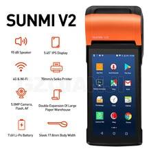 POS Terminal SUNMI V2 PDA Android Handheld restaurant shop cash registers wireless bill machine thermal printer mobile 4G WIFI