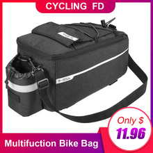 Multifuctional Bike Bag For Bicycle Insulated Cooler Cycling Rear Rack Storage Reflective MTB Basket