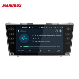 Image 2 - MARUBOX עבור טויוטה קאמרי 2006 2012 רכב מולטימדיה נגן אנדרואיד 10.0 GPS רכב רדיו אודיו אוטומטי 8 ליבות 64G, IPS, DSP KD9617