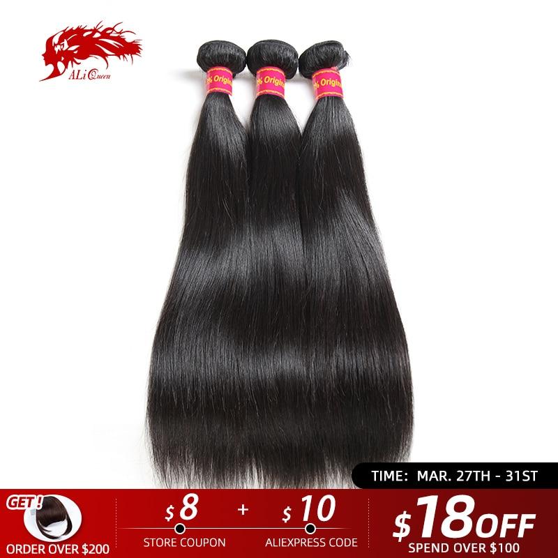 Ali Queen Hair 3pcs Lot Brazilian Virgin Hair Weave Bundles 8