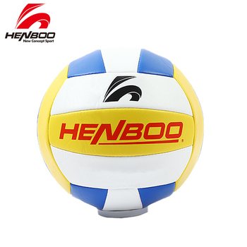HENBOO Machine Sewing Volleyball Ball Indoor Outdoor Inflatable Ball Applicable To  Volleyball Men Women Adult Training Match volleyball women s world championship 2018 semifinals match for 5th place
