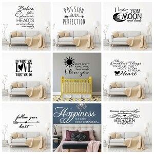 Веселый стикер на стены любовь ПВХ наклейки на стену современная мода настенные Стикеры для детской комнаты домашний декор настенные накле...