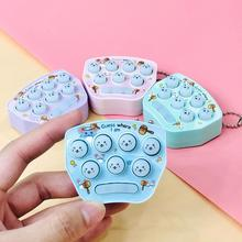 Children Puzzle Game Hit Gopher Kids Creative Interactive Mini Game Console Memory Training Machine Educational Toys