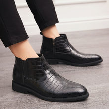 Fashion Men Shoes High Top Lace Up Men Sneakers Patent Leather Casual Shoes Male Ankle Boots Fashion Black Shoes Men Boots s5(China)
