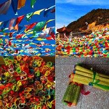 27x15cm 1 conjunto 20 pçs tibetano budista oração bandeiras 5 cores diferentes tecido artesanato poliéster tibet estilo decorativo bandeira