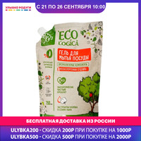Dish Soap Ecologica 3119658 Улыбка радуги ulybka radugi r ulybka smile rainbow cosmetic household cleaning Home Garden Household Merchandise gel lemon scent 600мл dishwashing liquid dishwasher washing dishes