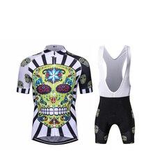 Ropa Deportiva de ciclismo 2020, almohadilla transpirable de Gel de secado rapido para exteriores en verano para hombres