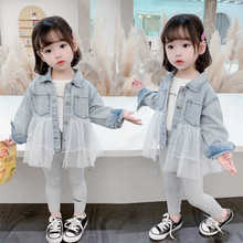 Jacket Spring Denim Coats Autumn Baby Kids Fashion Children New Lace Casual Girls Tops