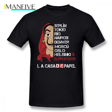 Paco T Shirt LA CASA DE PAPEL ACTORS LACASA ACTOR La Casa De Papel TV Series T-Shirt 4xl Classic Tee Tshirt