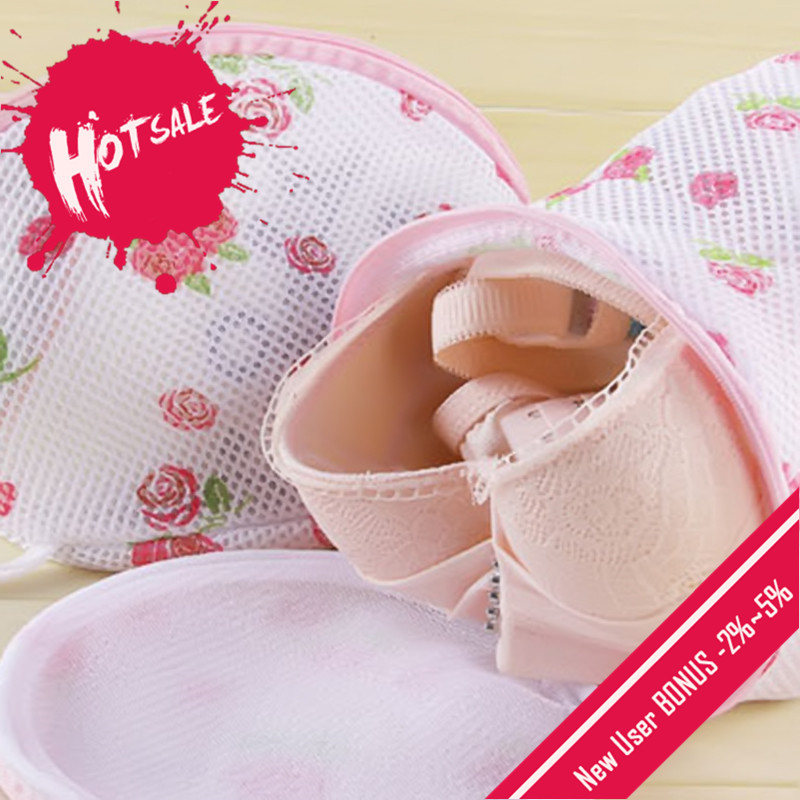 Bra Clothes-Washing-Machine Mesh-Net Wash-Bag Bathroom-Tools Protect Floral-Color Women title=