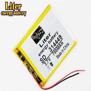 Image 4 - Литий полимерная батарея 314449 3,7 в 700 мАч с защитной платой для цифровых продуктов MP4