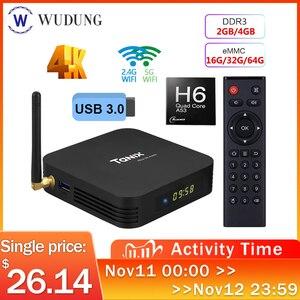 Image 1 - สมาร์ททีวีกล่องAndroid 9.0 Tanix TX6 Allwinner H6 Quad Core 4GB RAM 64GB ROM 32G 4K 2.4G/5GHz Dual WiFi Set Top Box